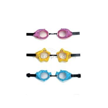 Ostatní - Dětské plavecké brýle