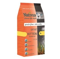 Nativia Cat Kitten 10kg