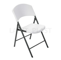 Židle skládací LIFETIME 2810-1